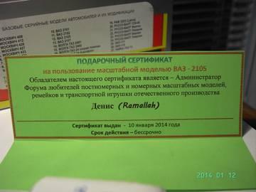 http://s6.uploads.ru/t/eYkf3.jpg