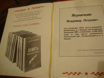 http://s6.uploads.ru/t/ekjVZ.jpg