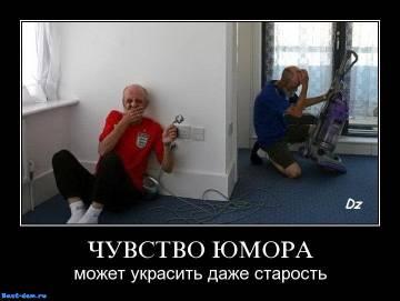http://s6.uploads.ru/t/elN15.jpg