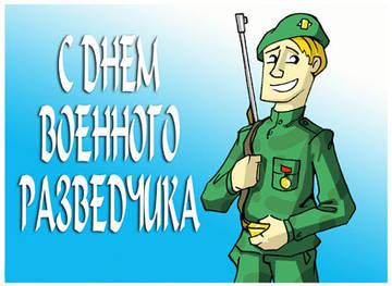 http://s6.uploads.ru/t/eoy8z.jpg