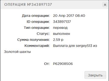 http://s6.uploads.ru/t/ewZg5.png