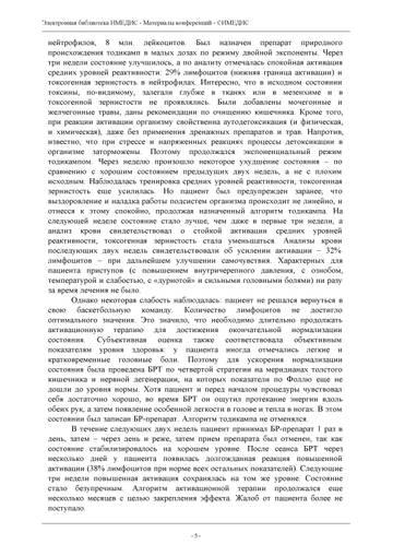 http://s6.uploads.ru/t/exUjg.jpg