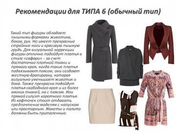 http://s6.uploads.ru/t/eyogB.jpg