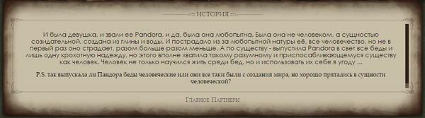 http://s6.uploads.ru/t/ezf0N.png