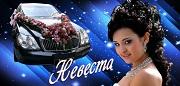 http://s6.uploads.ru/t/f5EQ6.jpg