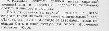 http://s6.uploads.ru/t/f6xc9.png