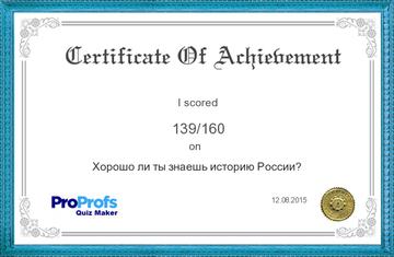 http://s6.uploads.ru/t/f9z7b.png