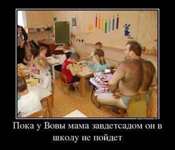 http://s6.uploads.ru/t/fA7MQ.jpg