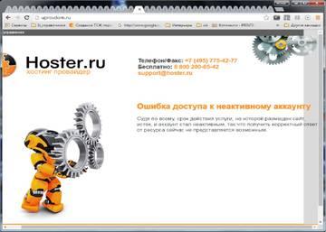 http://s6.uploads.ru/t/fFTIC.jpg