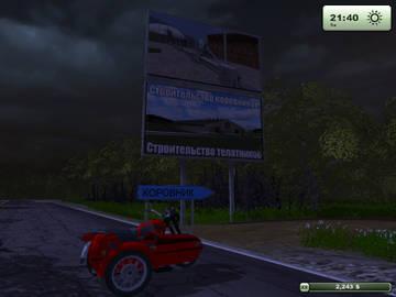 http://s6.uploads.ru/t/fICqb.jpg