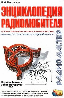 http://s6.uploads.ru/t/fJsU2.jpg