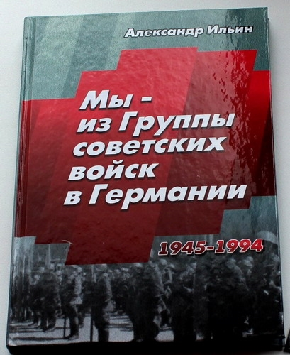 http://s6.uploads.ru/t/fPbry.jpg