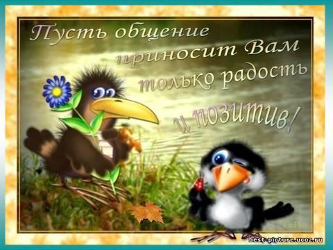 http://s6.uploads.ru/t/fRxiC.jpg