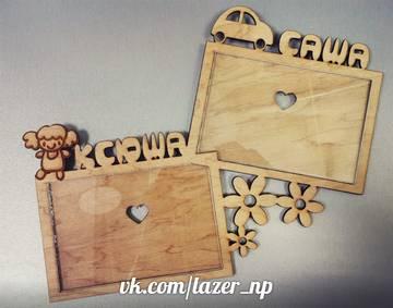 http://s6.uploads.ru/t/fW8nx.jpg