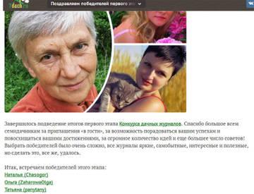 http://s6.uploads.ru/t/fiCrB.jpg