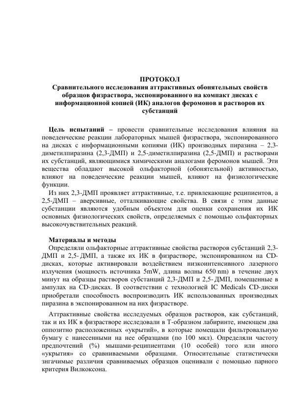http://s6.uploads.ru/t/fip0z.png