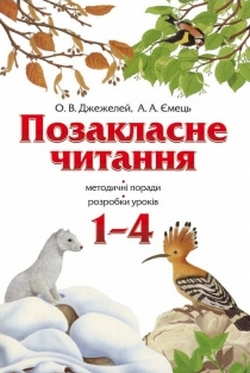 http://s6.uploads.ru/t/fmJYc.jpg