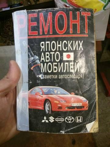 http://s6.uploads.ru/t/fob7x.jpg