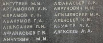 http://s6.uploads.ru/t/fojTO.jpg