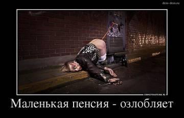 http://s6.uploads.ru/t/fpNqI.jpg