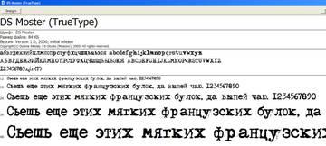 http://s6.uploads.ru/t/fqCQp.jpg