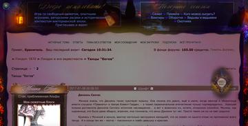 http://s6.uploads.ru/t/fsRi0.png