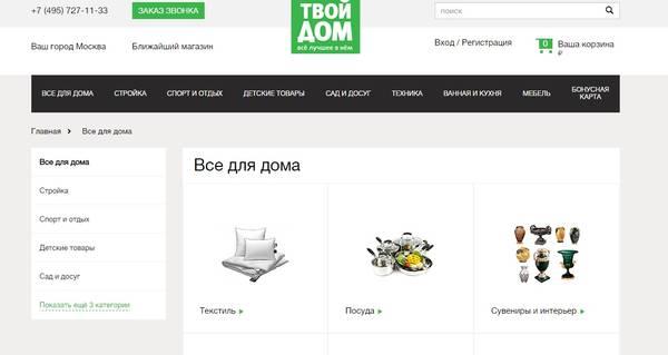 http://s6.uploads.ru/t/ftA4G.jpg
