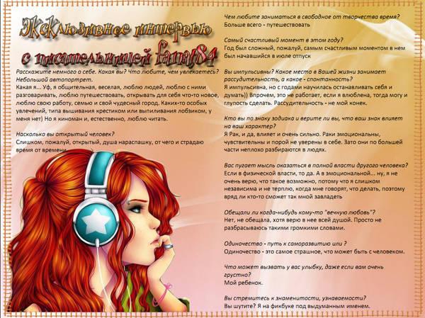 http://s6.uploads.ru/t/fwpTr.jpg