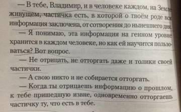 http://s6.uploads.ru/t/g0Sbz.jpg