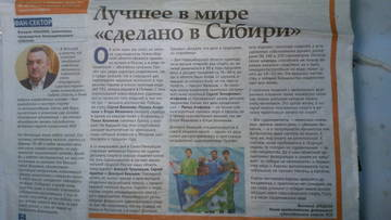 http://s6.uploads.ru/t/g2oF9.jpg