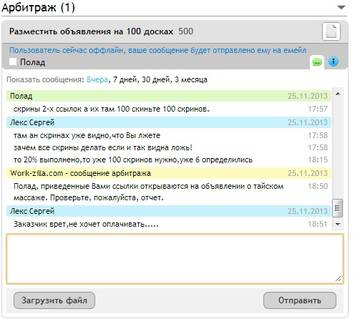 http://s6.uploads.ru/t/g4b0p.jpg