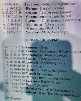 http://s6.uploads.ru/t/gBZAK.jpg
