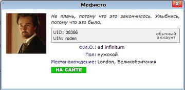 http://s6.uploads.ru/t/gCSrR.png