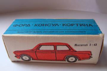 http://s6.uploads.ru/t/gCd2V.jpg