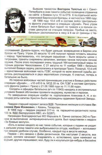 http://s6.uploads.ru/t/gCxlO.jpg