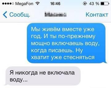 http://s6.uploads.ru/t/gEyhF.jpg