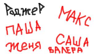 http://s6.uploads.ru/t/gFHbd.png