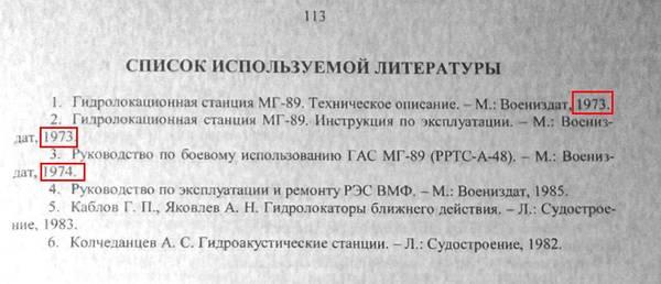 http://s6.uploads.ru/t/gForG.jpg