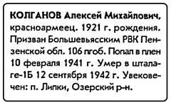 http://s6.uploads.ru/t/gOPIt.jpg