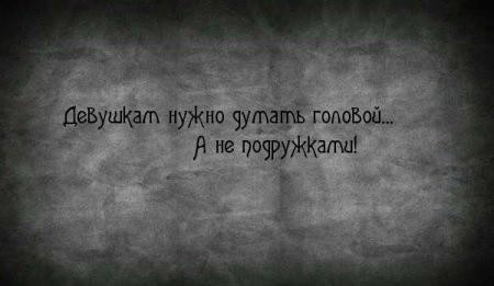 http://s6.uploads.ru/t/gQOhy.jpg