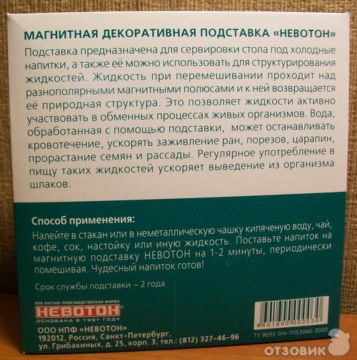 http://s6.uploads.ru/t/gSENM.jpg