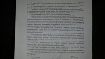 http://s6.uploads.ru/t/gUroK.jpg