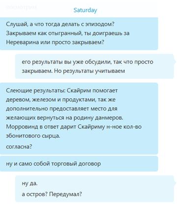 http://s6.uploads.ru/t/gWJaO.png