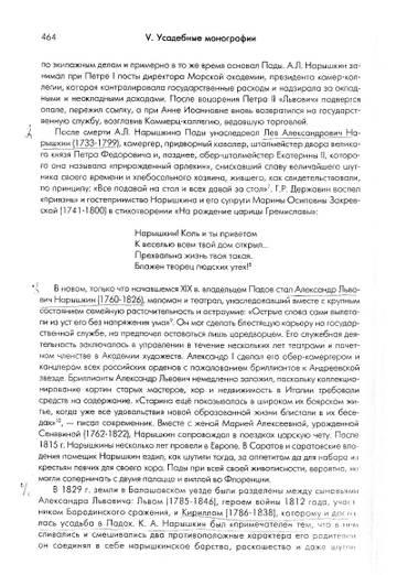 http://s6.uploads.ru/t/gXSV8.jpg