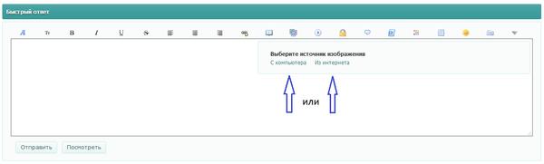http://s6.uploads.ru/t/gXVzT.png