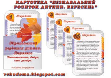 http://s6.uploads.ru/t/gZ0rn.jpg