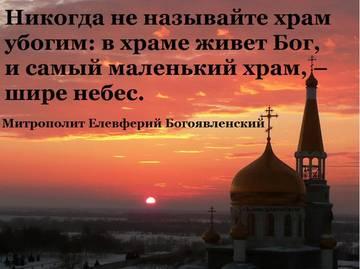 http://s6.uploads.ru/t/gfvaN.jpg