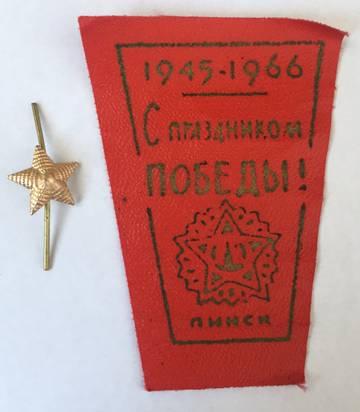 http://s6.uploads.ru/t/gka0N.jpg