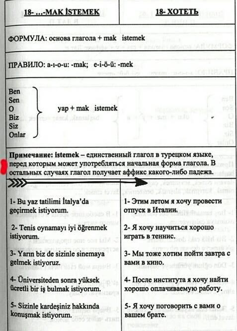 http://s6.uploads.ru/t/gn0zB.jpg