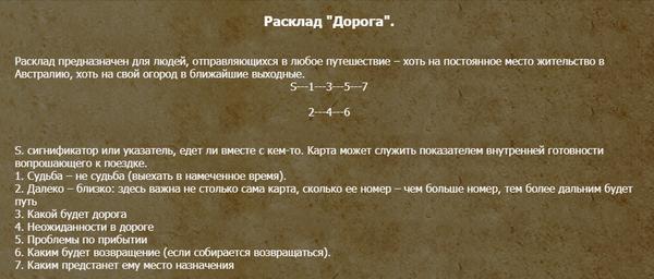 http://s6.uploads.ru/t/gq9TJ.png